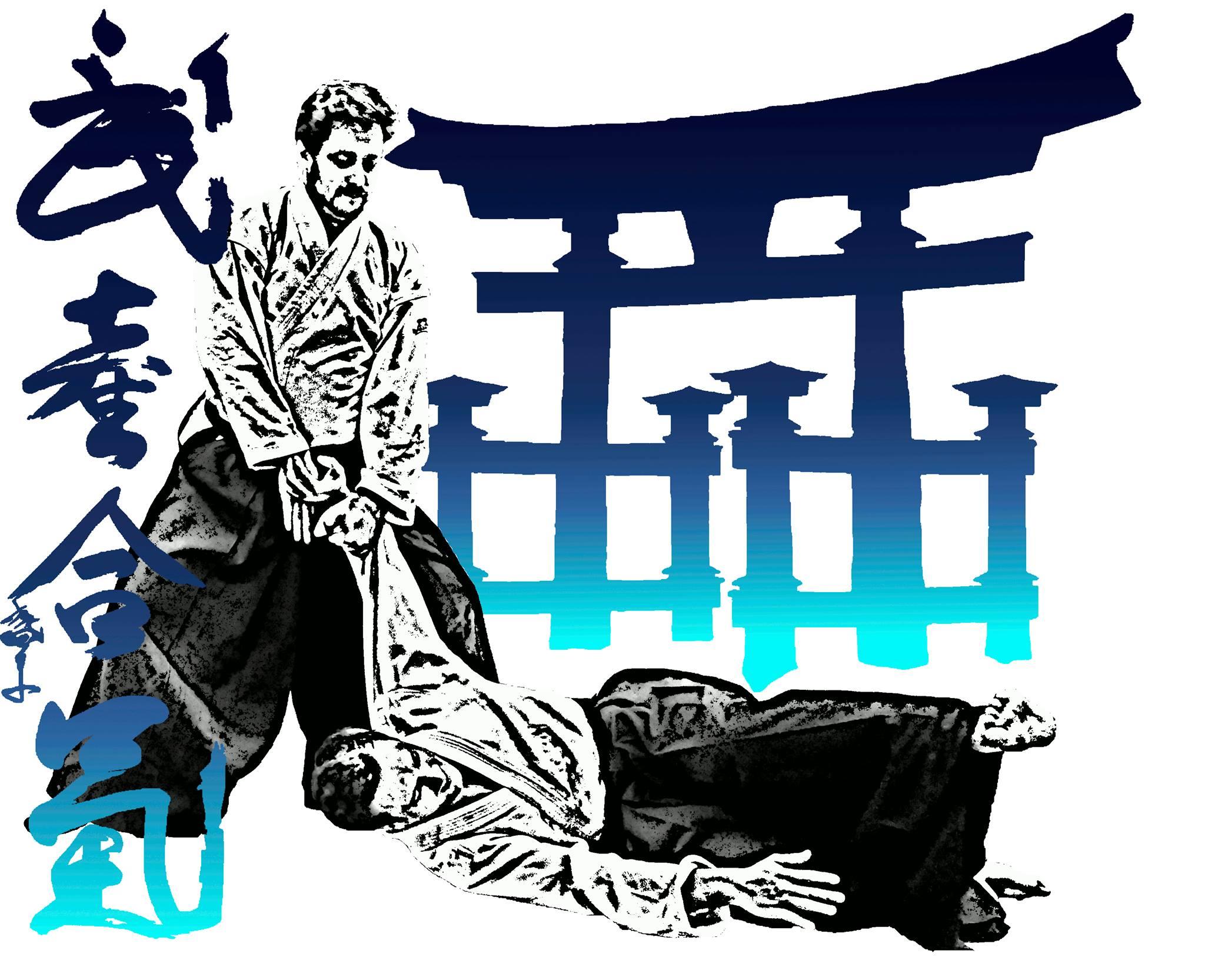 Takemusu Aikido Göttingen Martin und Sebastian mit Schriftzug vor Torii